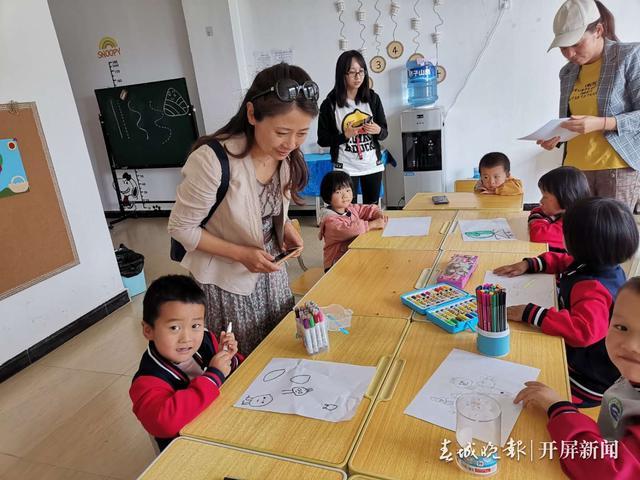 盘龙区联盟幼儿园