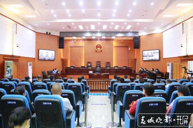 扫黑除恶两年半,云南法院受理一审涉黑恶案件1082件10583人