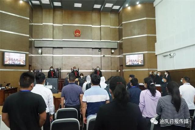 迪庆维西县钱振等5人涉恶案一审依法公开宣判.webp.jpg