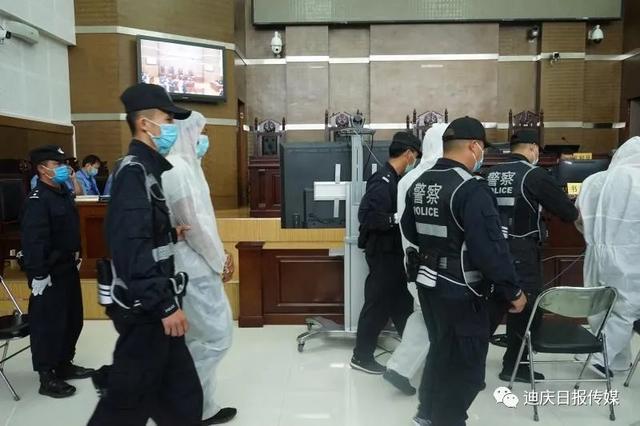 迪庆维西县钱振等5人涉恶案一审依法公开宣判2.webp.jpg