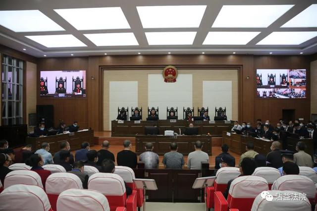 势力犯罪集团受审
