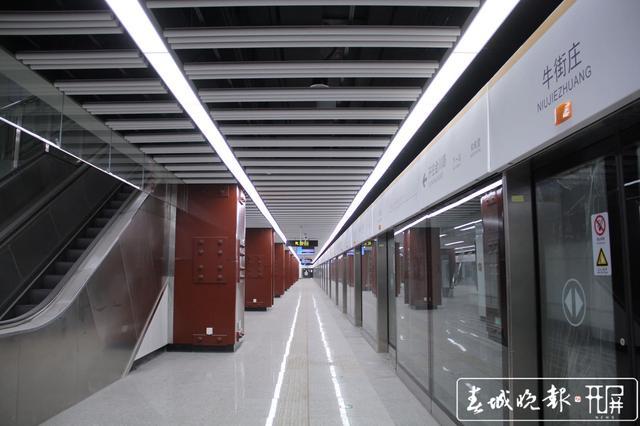 昆明地铁4号线计划年内实现初期运营 9座重点车站揭开面纱