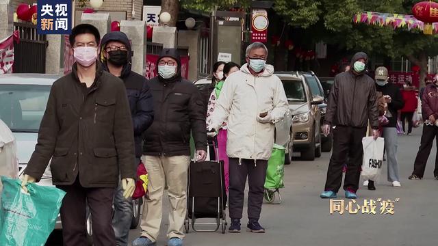 """同心战""""疫""""丨第三集:坚强防线7.png"""