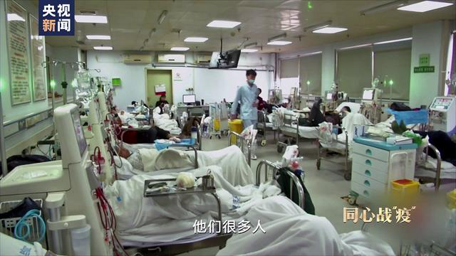 """同心战""""疫""""丨第三集:坚强防线12.png"""