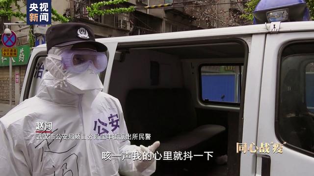 """同心战""""疫""""丨第三集:坚强防线11.png"""