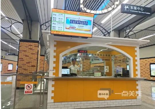 昆明地铁4号线15.png