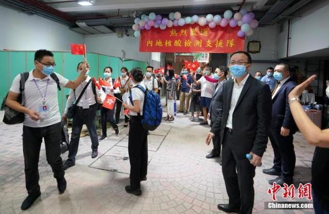 香港各界欢送内地核酸检测支援队返程1.jpeg