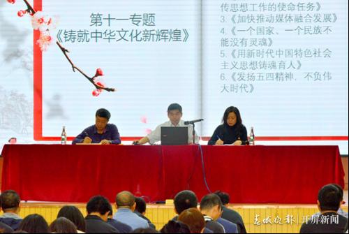 读原著,学榜样~云附党委在多校区开展党员学习宣讲活动