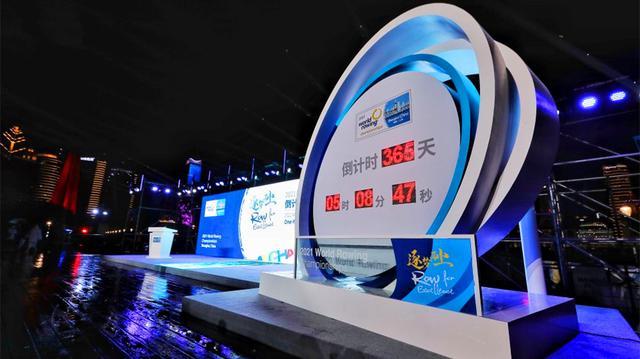 倒计时一周年!2021年世界赛艇锦标赛将在上海举行_副本.jpg