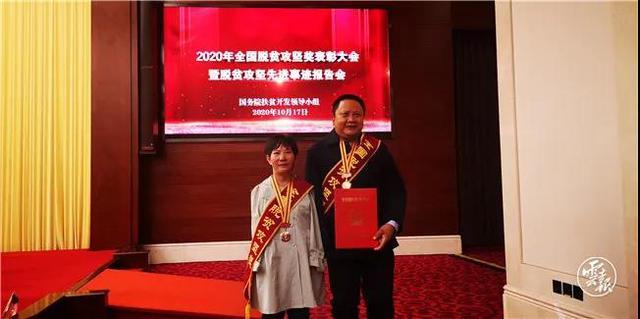 昆明这对夫妻在北京获全国表彰 2.jpg