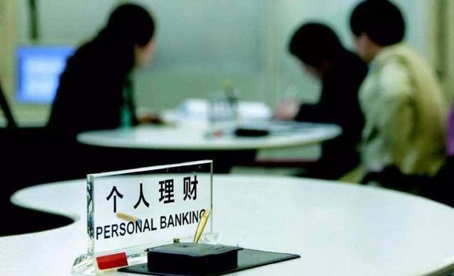 """银行""""忽悠""""客户买高风险理财产品致亏损!法院这样判决…"""