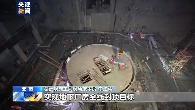 央视聚焦世界在建最大水电站.webp.jpg