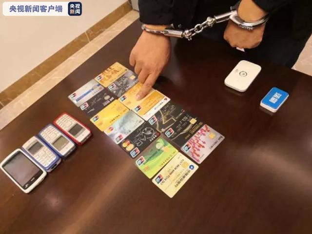 云南警方破获特大妨碍信用卡管理案1.webp.jpg
