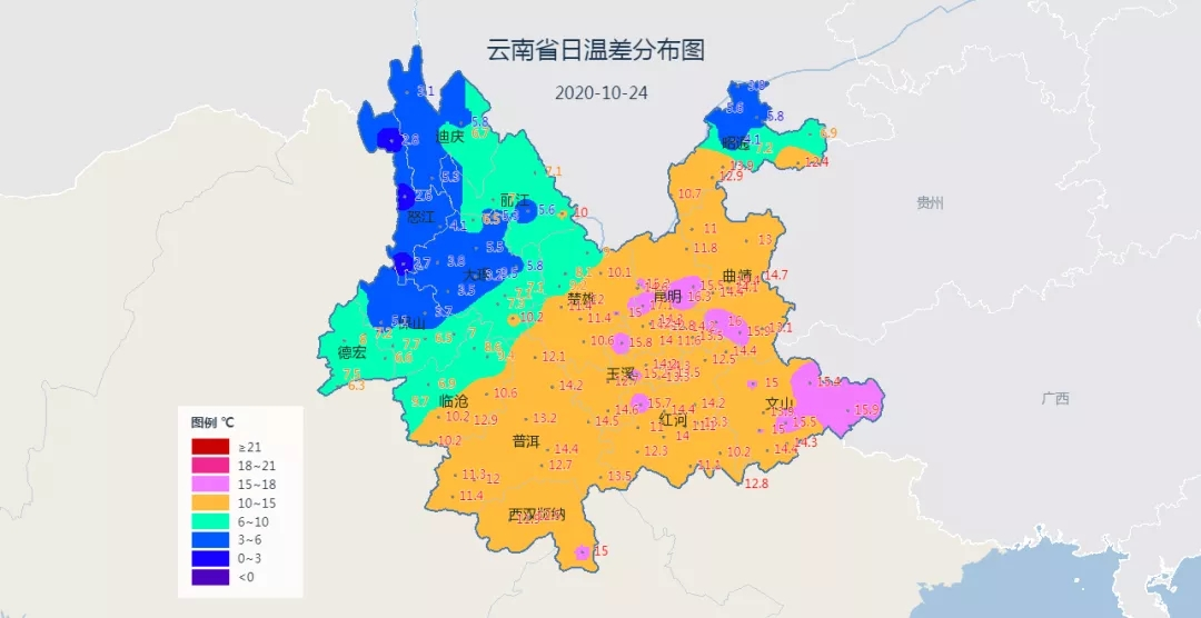 超17℃,昆明日温差怒刷存在感1.webp.jpg