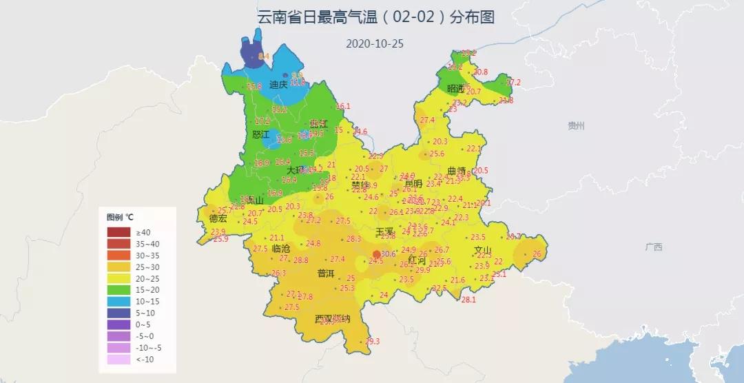 超17℃,昆明日温差怒刷存在感2.webp.jpg