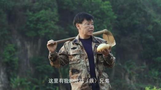 """朱有勇——从农民子弟到""""扶贫院士"""",他将希望写在了广袤的田野上"""