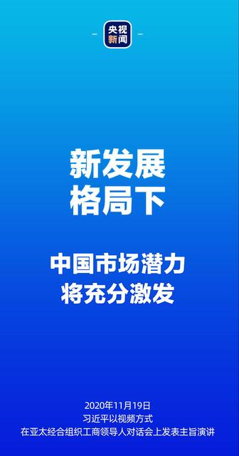 """中国不谋求""""脱钩"""" 也不搞""""小圈子""""1.png"""