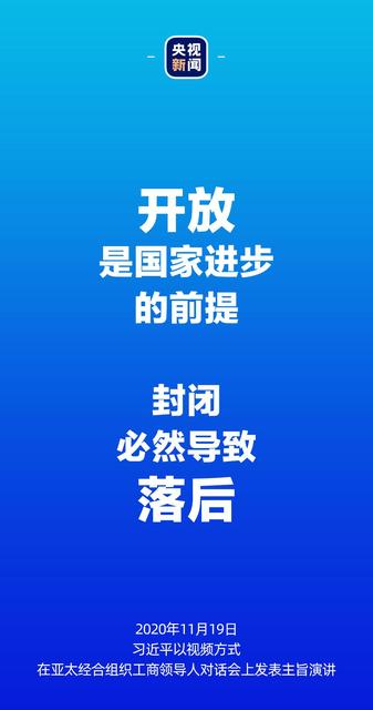 """中国不谋求""""脱钩"""" 也不搞""""小圈子""""3.png"""