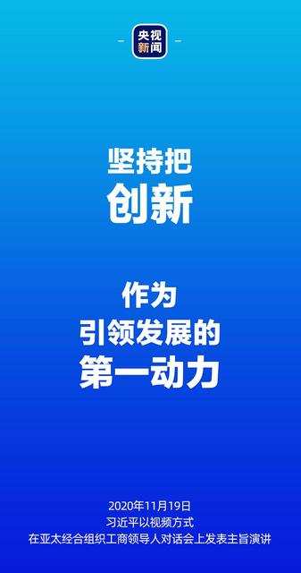 """中国不谋求""""脱钩"""" 也不搞""""小圈子""""2.png"""