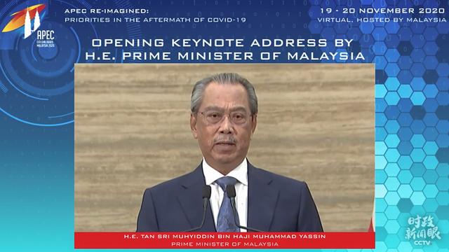 在APEC这场对话会上,习近平阐述中国抉择的世界意义3.png