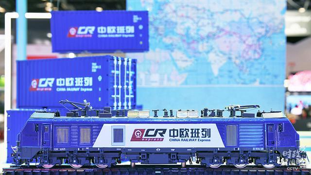 在APEC这场对话会上,习近平阐述中国抉择的世界意义9.jpg