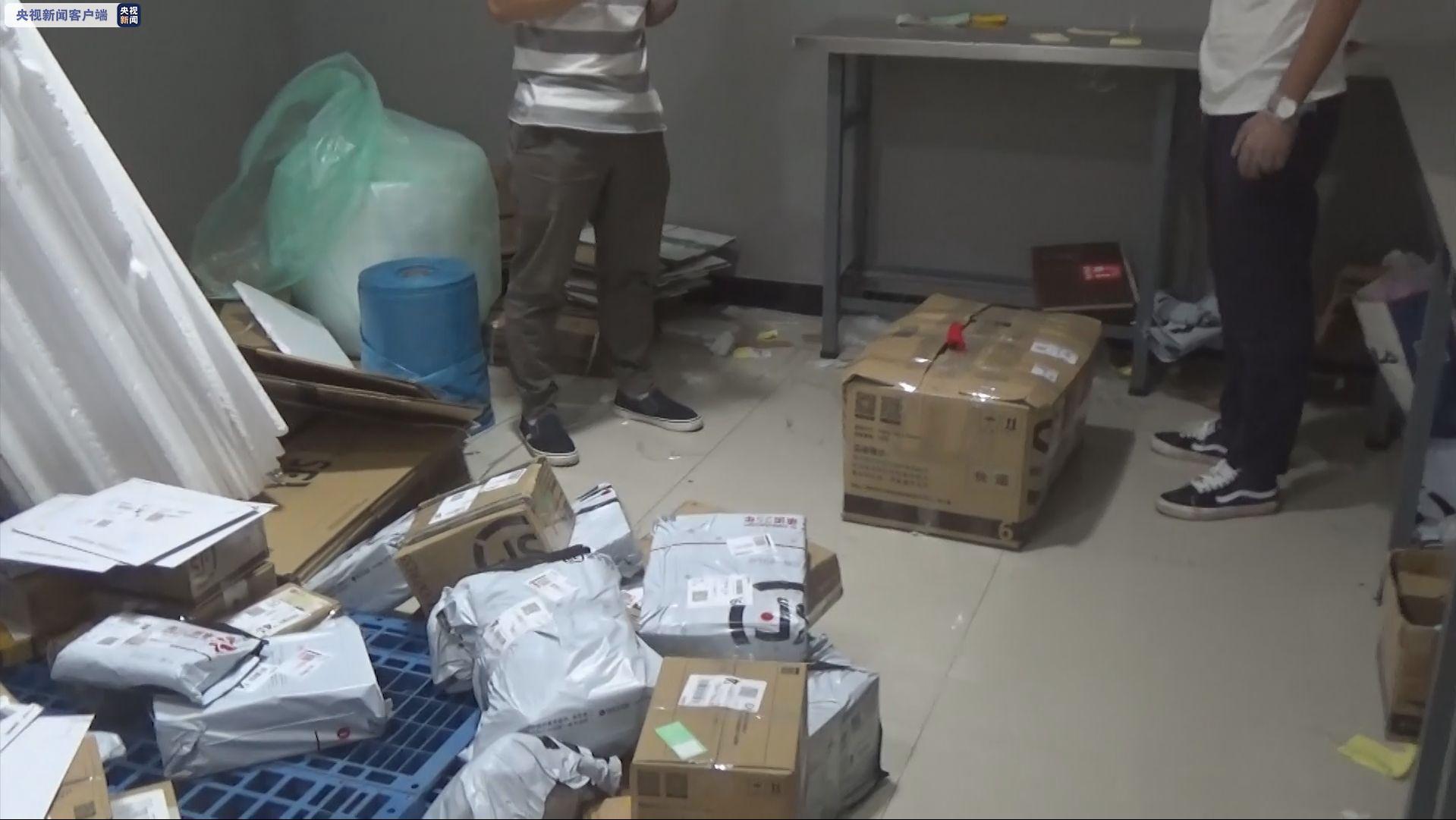 缴毒99公斤,抓获44人!云南铁路警方破获特大跨境跨区域贩毒案