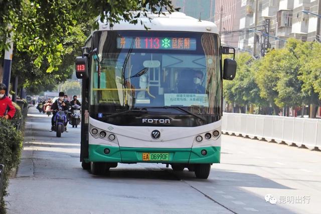 昆明人注意!潘家湾车场公交站将暂停使用,5条公交线路有调整!