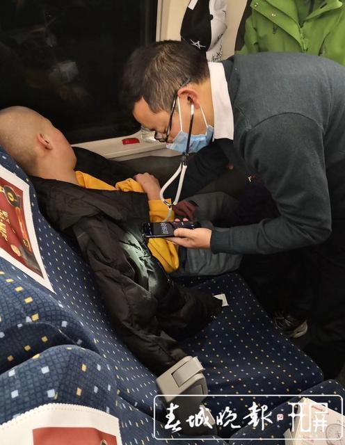 好运气!乘高铁旅客突发重病,隔壁车厢刚好有支云南医疗队…….jpg
