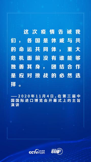 """联播+丨""""云外交""""01.png"""