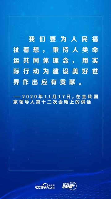 """联播+丨""""云外交""""04.png"""
