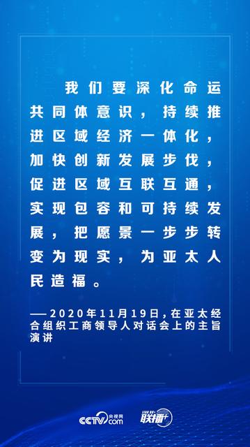 """联播+丨""""云外交""""05.png"""