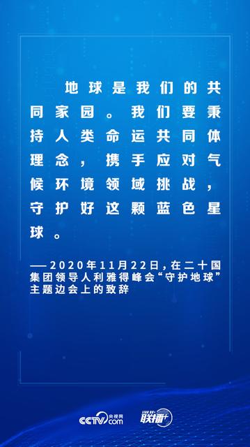 """联播+丨""""云外交""""08.png"""