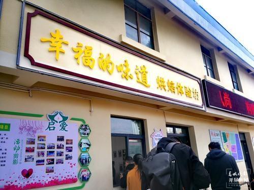 """曲靖:24个自闭症孩子的""""蜗牛梦想吧"""" 记者 蒋琼波 摄影报道"""