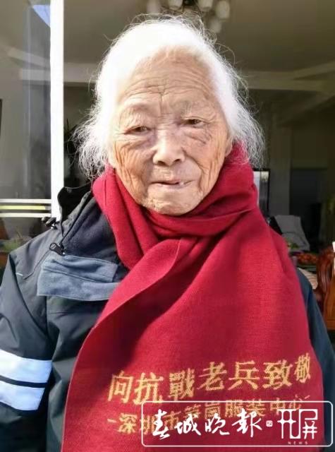 云南唯一一位抗战女兵走了!98岁张炳芝在腾冲家中辞世 1.jpg