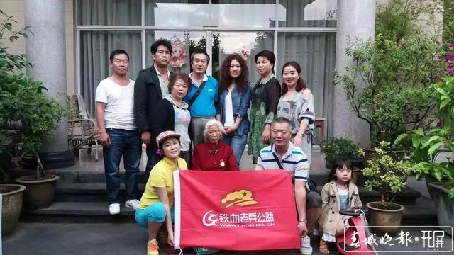 云南唯一一位抗战女兵走了!98岁张炳芝在腾冲家中辞世 6.jpg