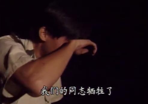 扫黑除恶网络宣传优秀作品展播2.png