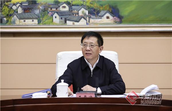 云南省政府党组2.jpg