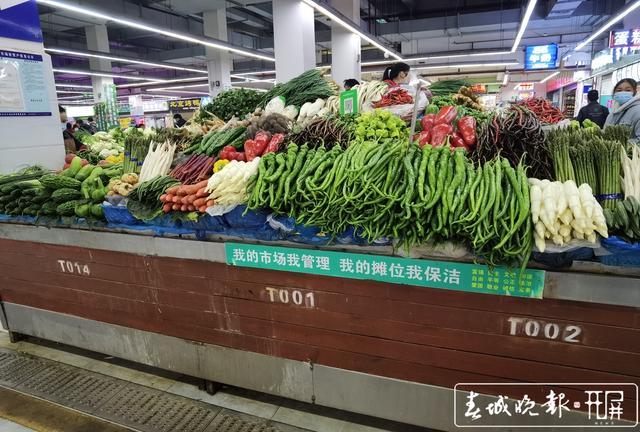 农贸市场(春城晚报-开屏新闻记者 费丹艺 摄影报道)