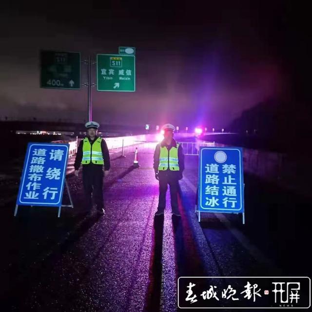 昭通多条公路结冰实行交通管制,过往司机注意绕行或延时出行 供图