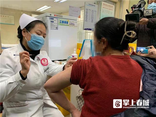 重组带状疱疹疫苗 掌上春城