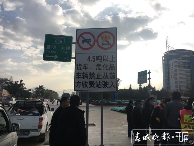 """大保高速保山坝区段限""""货""""被质疑法律依据不足2.jpg"""