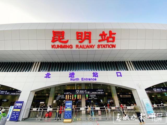 昆明站 南广场 孙江荭 通讯员 谢一可 杨紫轩 摄