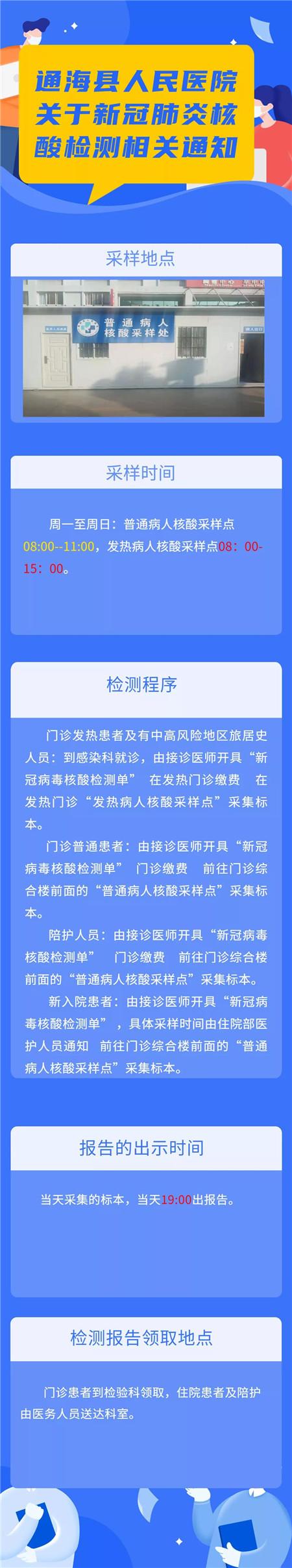 玉溪市通海县首批新冠疫苗已开始接种3.jpg