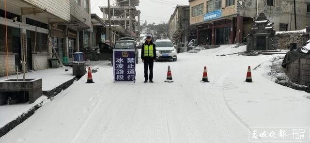 昭通道路结冰 申时勋摄