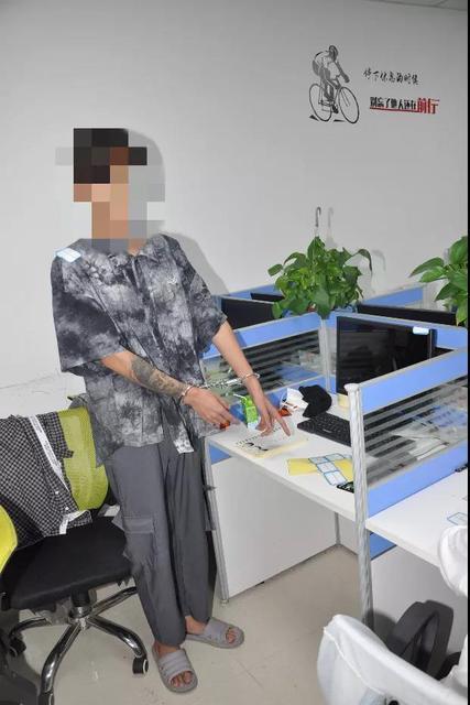 100多人落网!云南警方打掉特大荐股诈骗团伙,涉案金额500余万元2.jpg