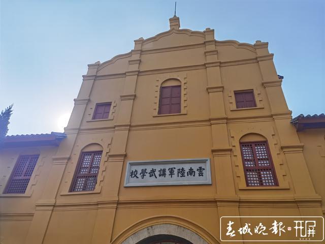 昆明积极推进翠湖博物馆群落建设(春城晚报-开屏新闻记者 刘文波 摄)
