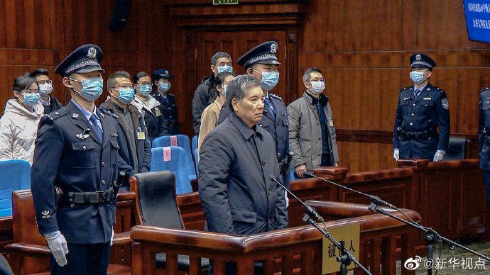 秦光荣受贿案一审宣判:判处有期徒刑7年,并处罚金人民币150万元