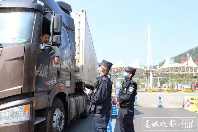 """有""""四证两码""""才能放行 我省边境管理人员严查运输车辆 通讯员:刘闰、和雪芹 摄"""