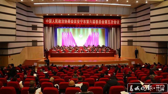 政协安宁市六届五次会议开幕 去年提案实现全部办结_副本.jpg