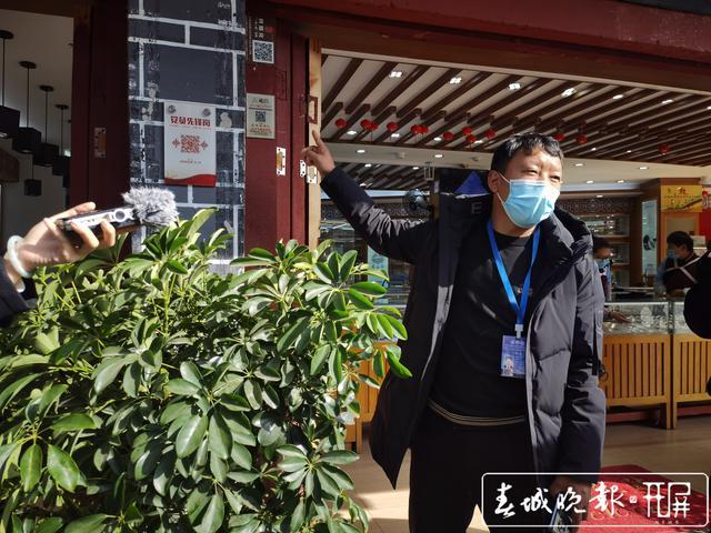 服务在身边,科技为丽江古城赋能 春城晚报-开屏新闻 刘文波 摄影报道5.jpg